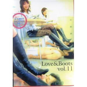 Love & Boots 11