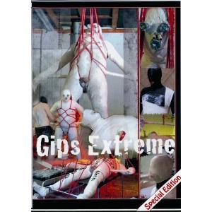 Gips Extreme
