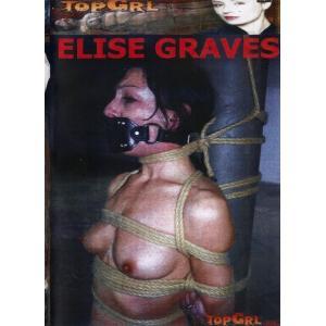 Elisa Graves