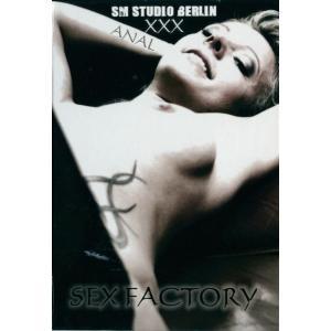 Sex Factory
