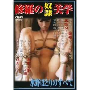 Kansai Mania Club - Volume 6