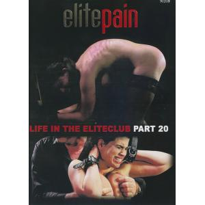 Elite Pain - Life in the EP Club 20