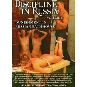 Punishment in Russian Bathhouse