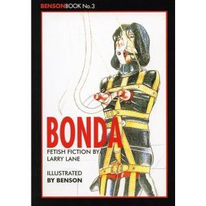 Bensonbook No.3 - Bonda
