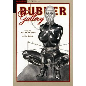 Bizarrebook No.6 - Rubber Gallery