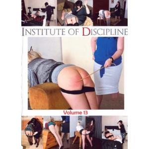 Institute of Discipline 13