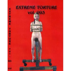 Extreme Torture 093
