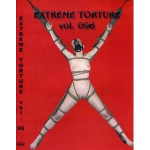 Extreme Torture 096