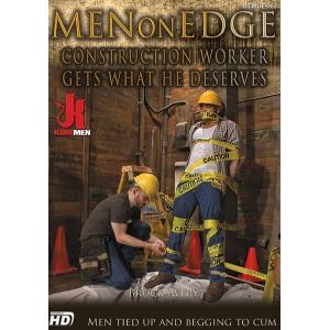 Men on Edge - Construction Worker Gets What He Deserves