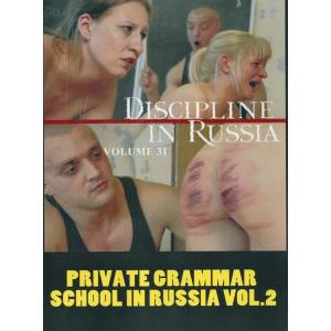 Private Grammar School in Russia 2