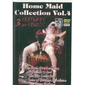 Home Maid Collection Vol.4