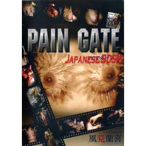 Paingate Japan 002