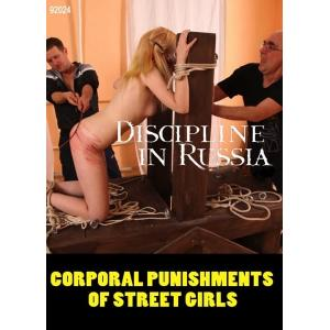 Corporal Punishments of Street Girls
