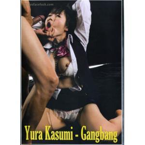 Yura Kasumi - Gangbang