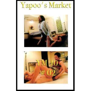 Yapoo's Market YM40