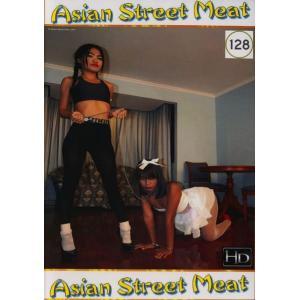 Asian Street Meat - Fresh Meat