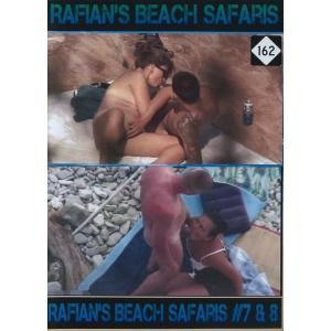 Rafian's Beach Safaris 7 & 8