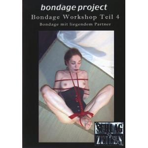 Bondage Workshop 4