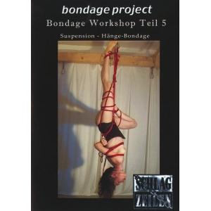 Bondage Workshop 5