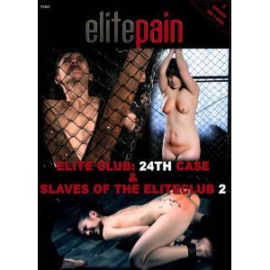 Elite Pain - Elie Club 24th Case