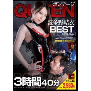 Asian Femdom - Queen Best