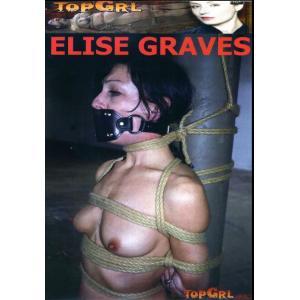 Elise Grave