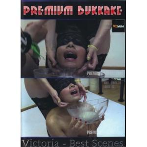 Victoria - Best Scenes