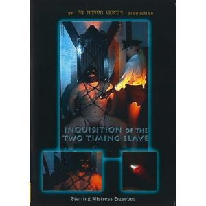 Inquisitioning