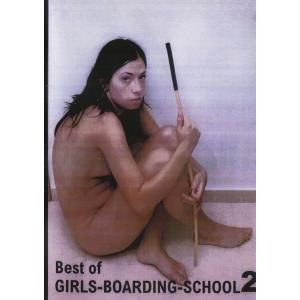 Best of Girls Boarding School 2