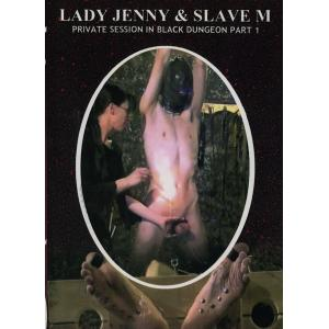 Lady Jenny Private Session in black dungeon Part 1