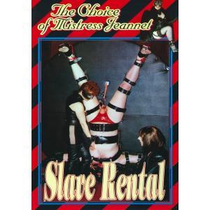 Slave Rental