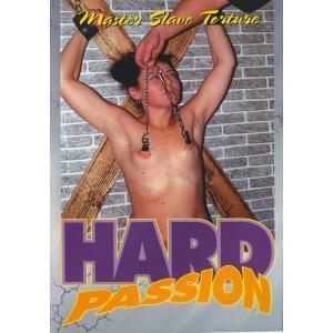 Hard Passion 6