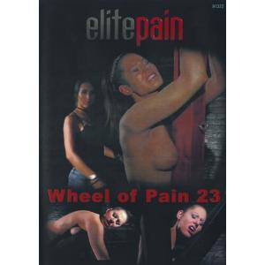 Wheel Of Pain 23