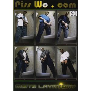 Pisswc men's lavatory