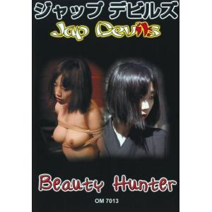 Beauty Hunter