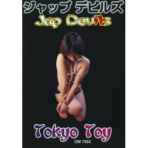 Tokyo Toy