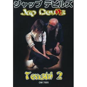 Tenshi 2