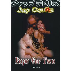 Rope For Two