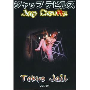 Tokyo Jail