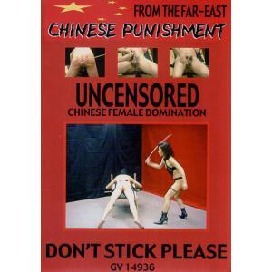 Don't Stick Please!