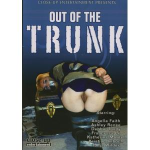 Out of the Trunk