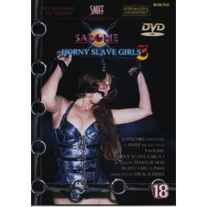 Sadome - Horny Slave Girls 3