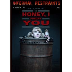 Honey I Shrunk You