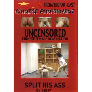 Split his Ass