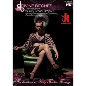 Divine Bitches - Beauty School Dropout