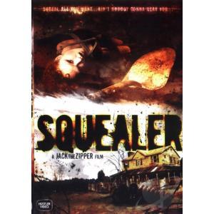 ZFX - Squealer