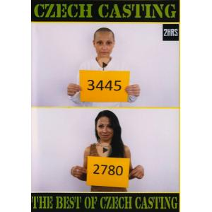 Czech Amateurs - Czech Casting 21