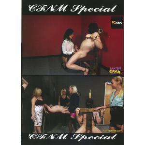 CFNM Special - 33