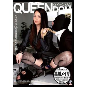 Asian Queen - Queendom