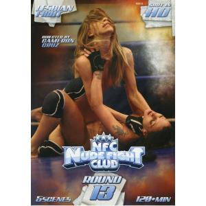 Nude Fight Club 13